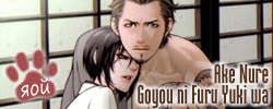 Ake Nure Goyou ni Furu Yuki wa