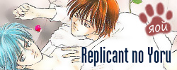 Replicant no Yoru