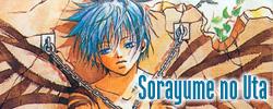 Sorayume no Uta