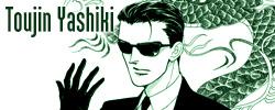 Toujin Yashiki