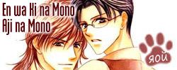 En wa Ki na Mono Aji na Mono