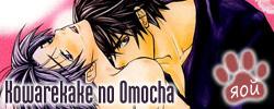 Kowarekake no Omocha