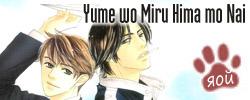 Yume wo Miru Hima mo Nai